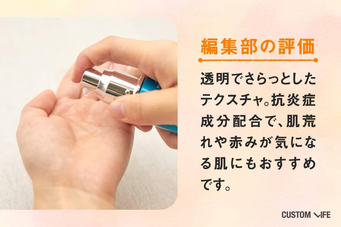 透明でさらっとしたテクスチャ。抗炎症成分配合で、肌荒れや赤みが気になる肌にもおすすめです