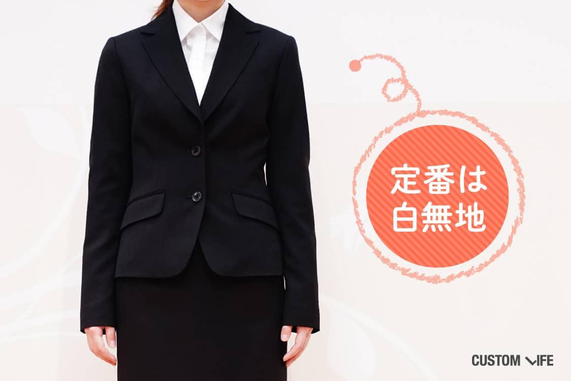スーツの上半身
