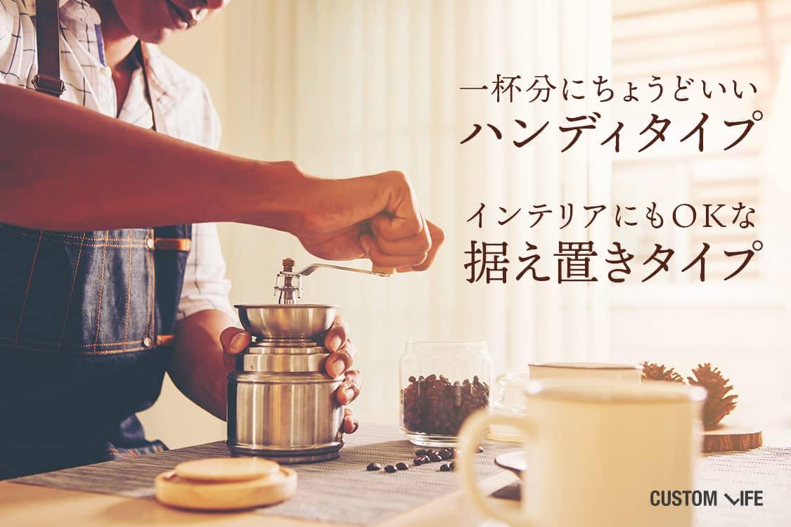 コーヒーミルで豆を挽く男性