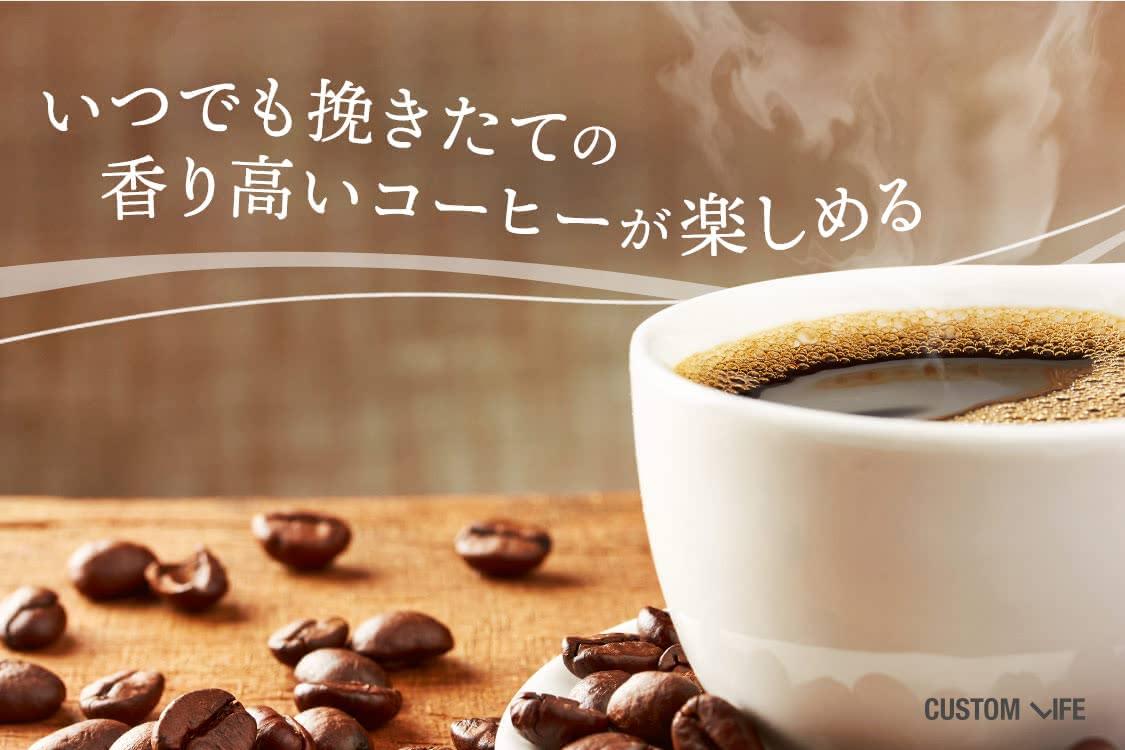 温かいコーヒーとコーヒー豆