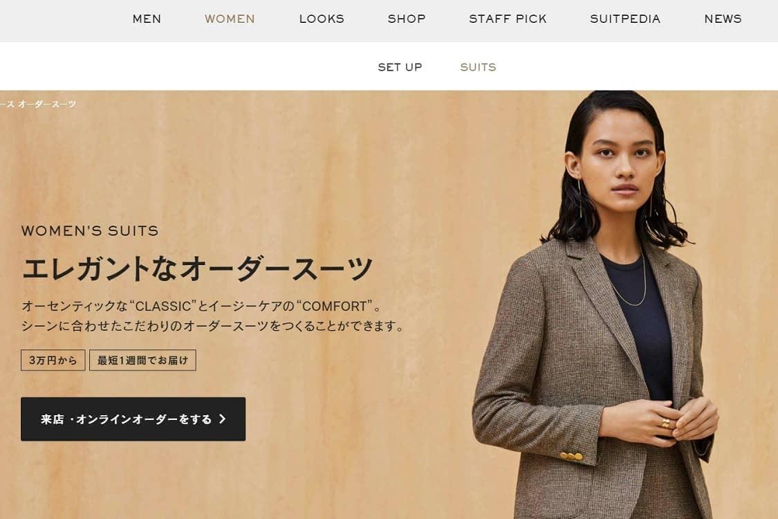 公式サイトのトップページの画像