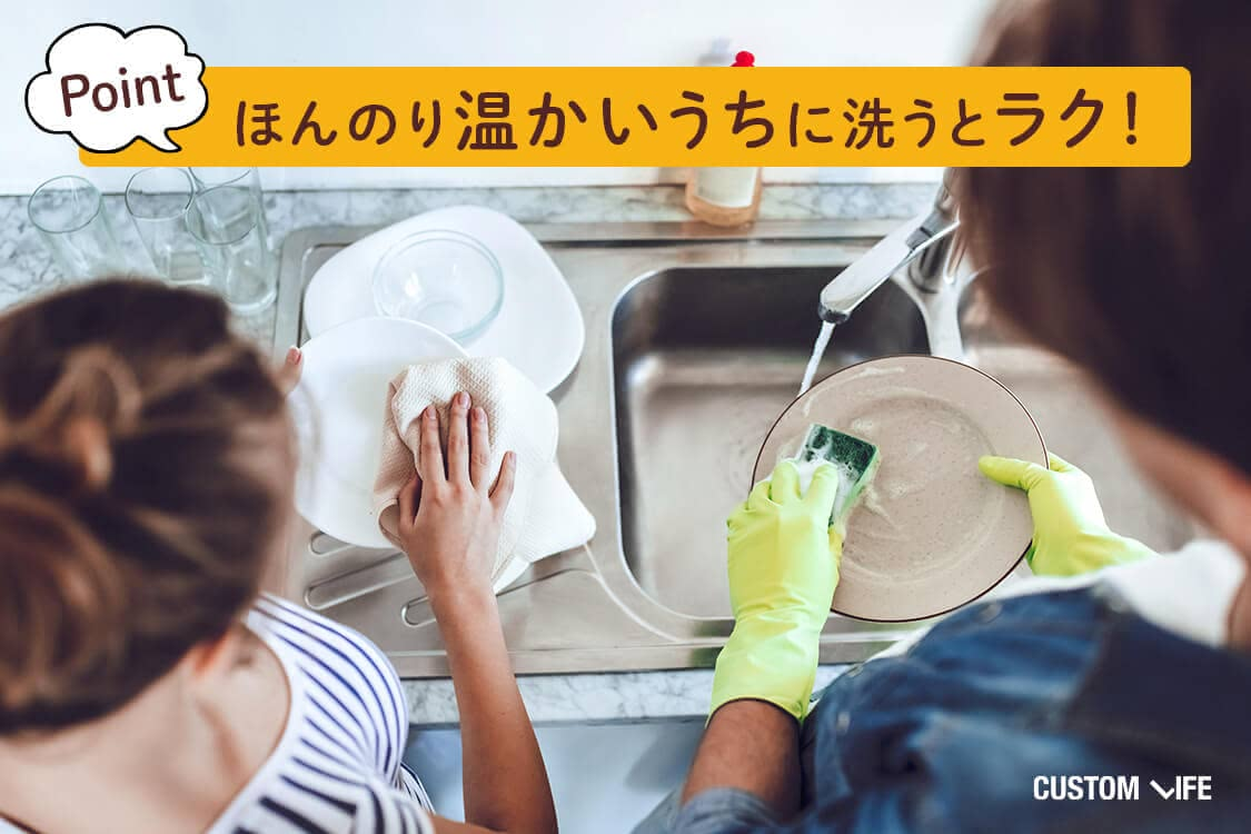 キッチンで食器を洗っている様子