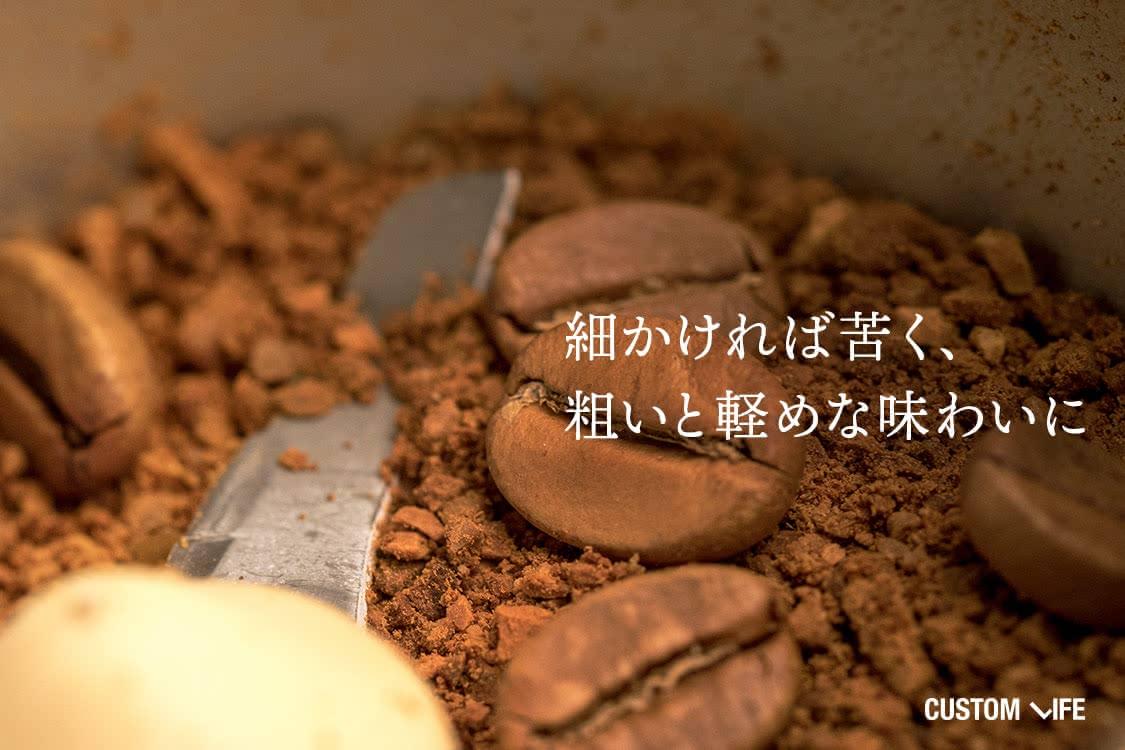 挽いている途中のコーヒー豆