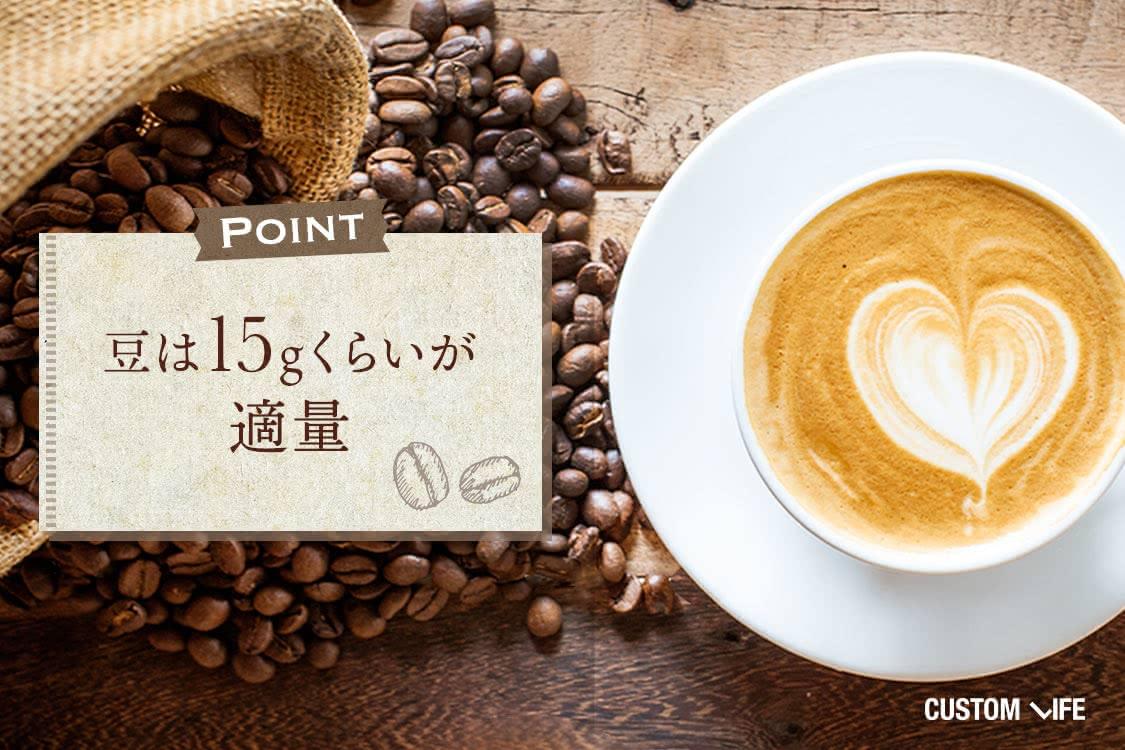 ラテアートとコーヒー豆