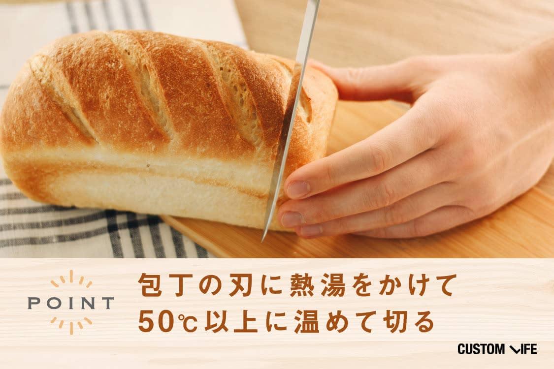 食パンを包丁で切っている様子