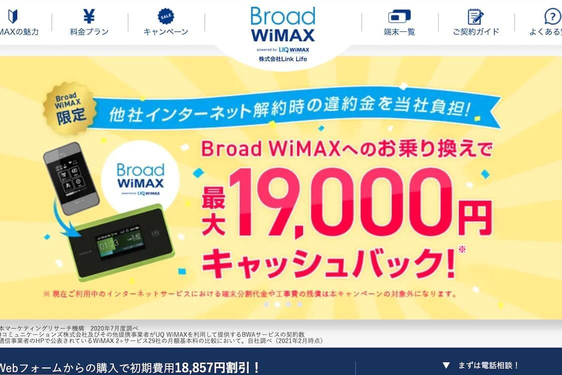 broad,wimax