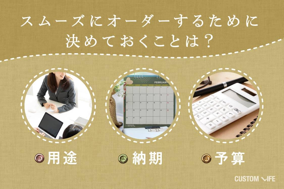 スーツ姿の女性、カレンダー、電卓が並んでいる画像
