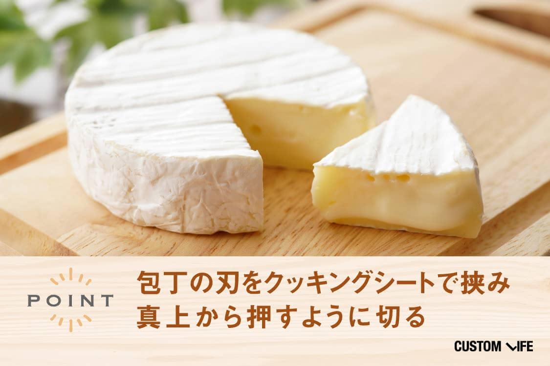 カマンベールチーズを包丁で切っている様子