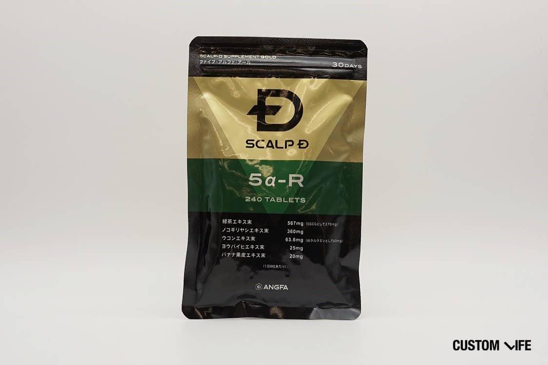 スカルプD サプリメントゴールド 5α-R