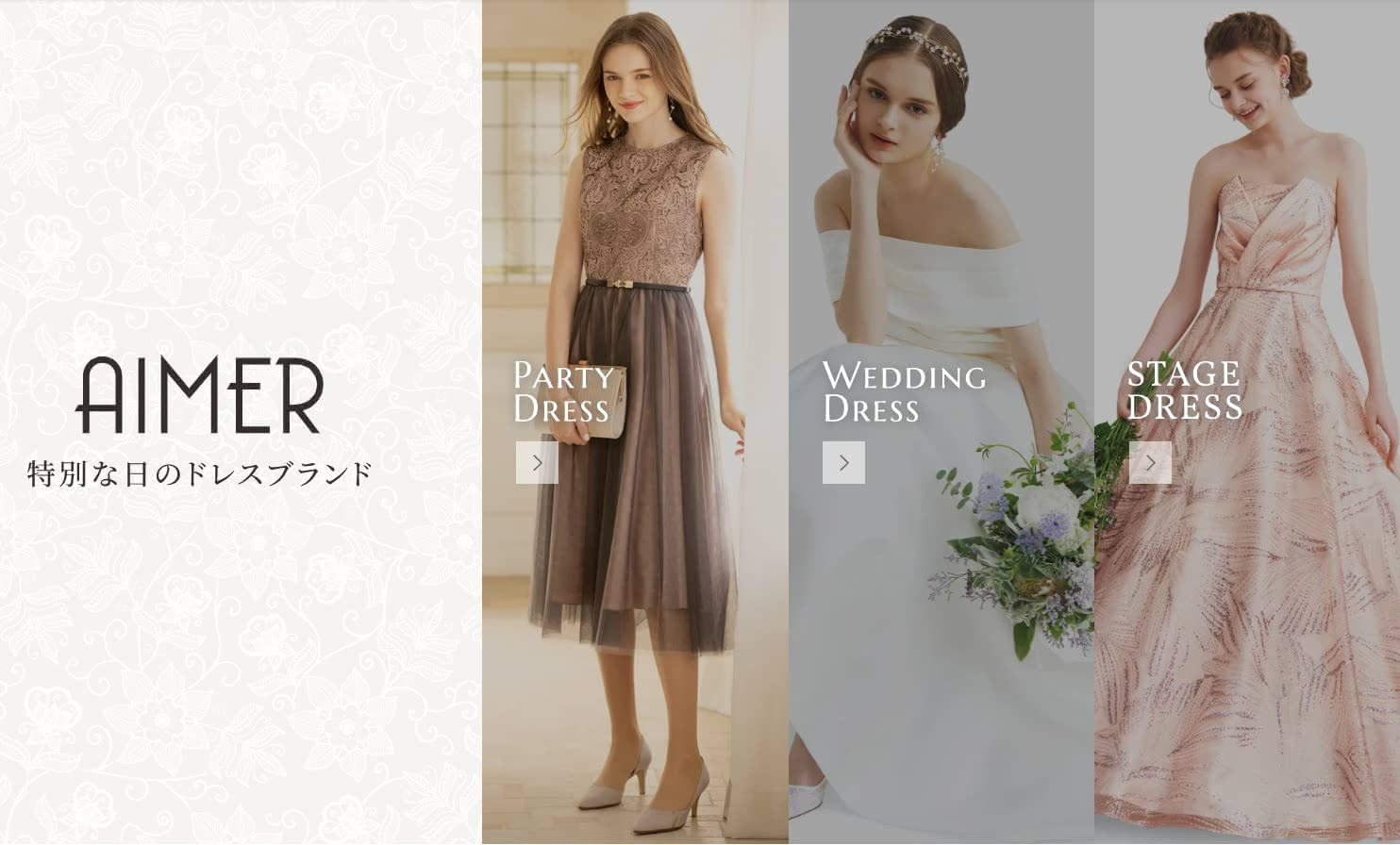 結婚式,服装,女性