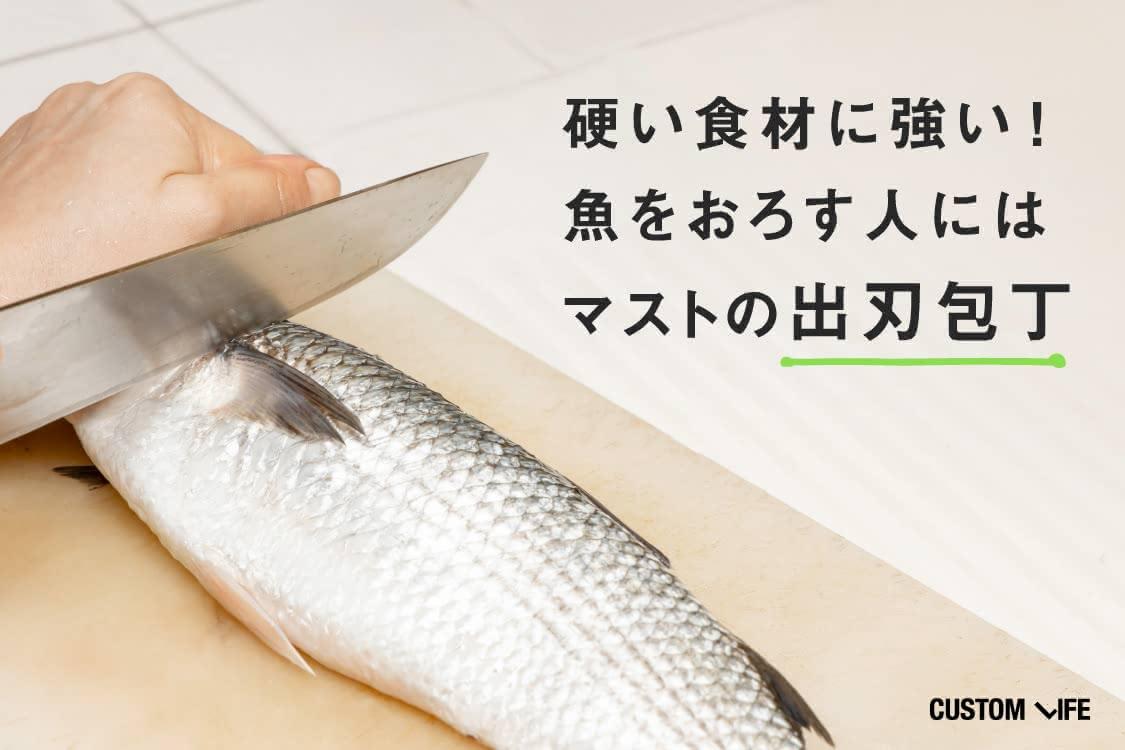 出刃包丁で魚を捌いている様子