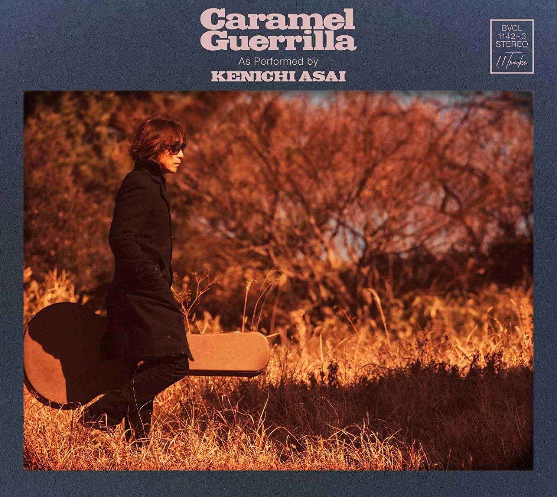 浅井健一さん「Caramel Guerrilla」ジャケット