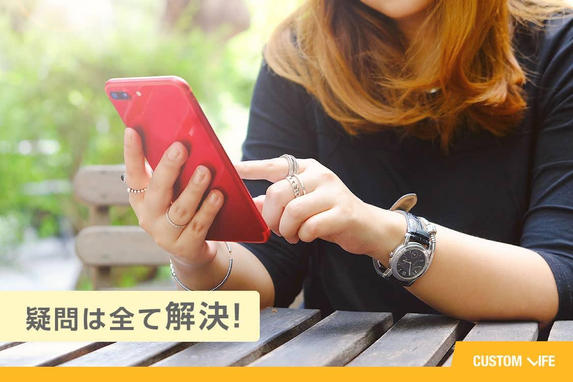 格安sim,iphone