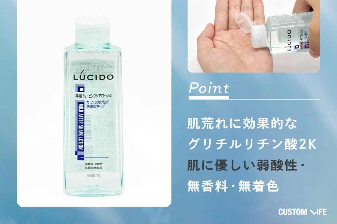 肌荒れに効果的なグリチルリチン酸2K、肌に優しい弱酸性・無香料・無着色