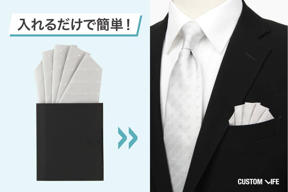 ポケットチーフ,色