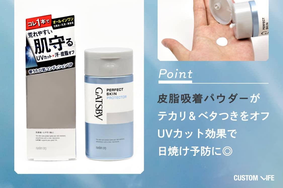 皮脂吸着パウダーがテカリ&ベタつきをオフ、UVカット効果で日焼け予防に◎