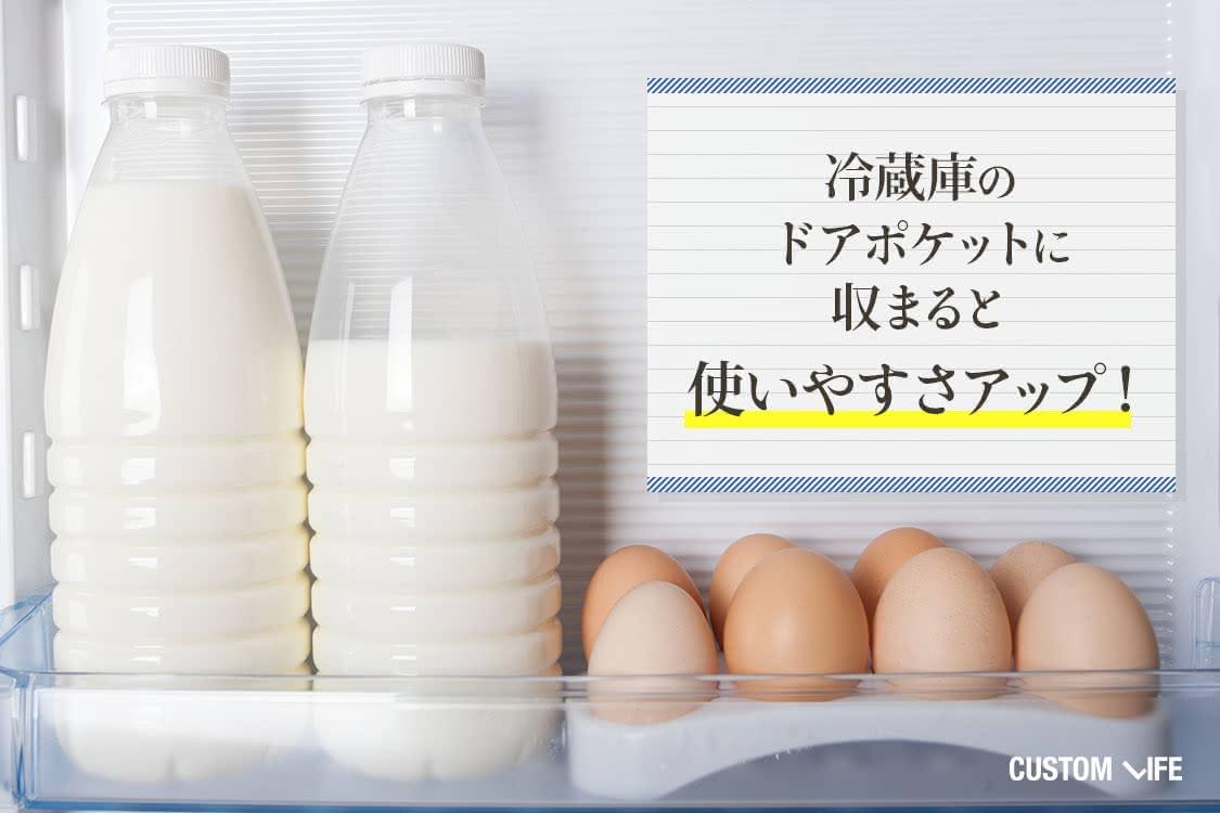 食材が入った冷蔵庫のドアポケット