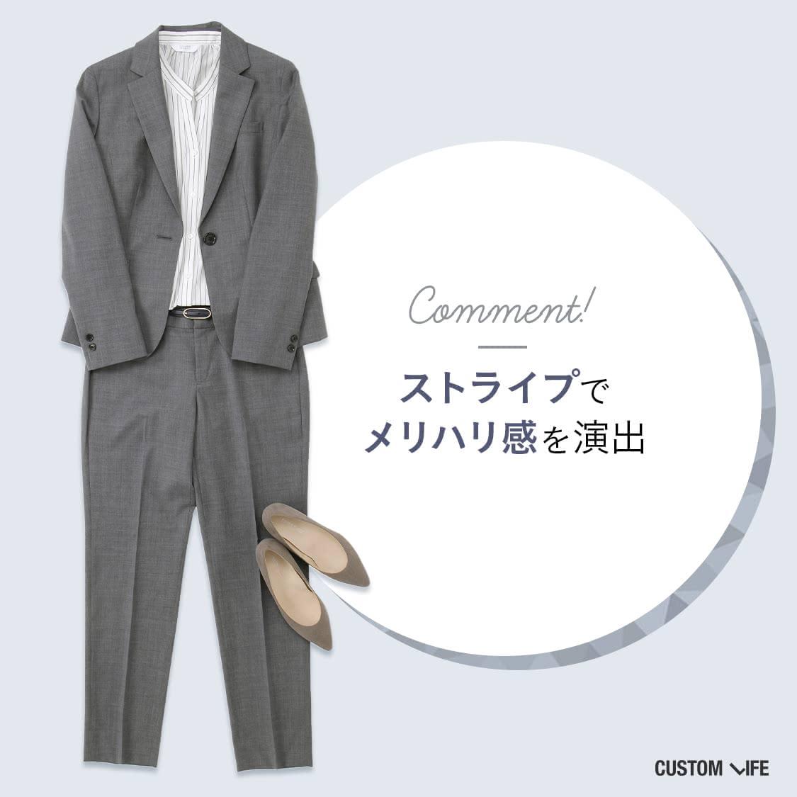 スーツ、コーデ、レディース