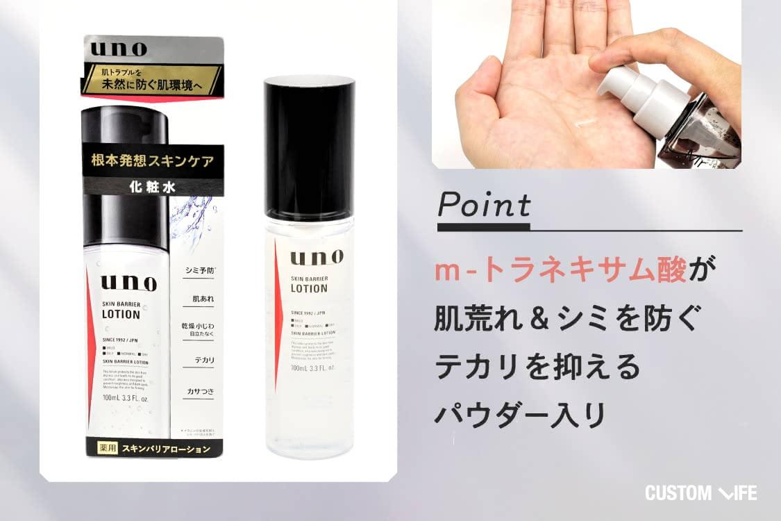 m-トラネキサム酸が肌荒れ&シミを防ぐ、テカリを抑えるパウダー入り