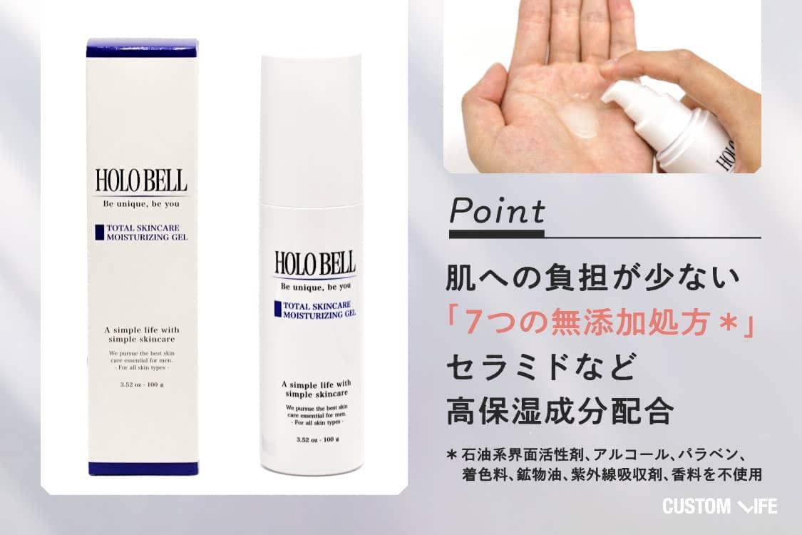 肌への負担が少ない「7つの無添加処方」、セラミドなど高保湿成分配合