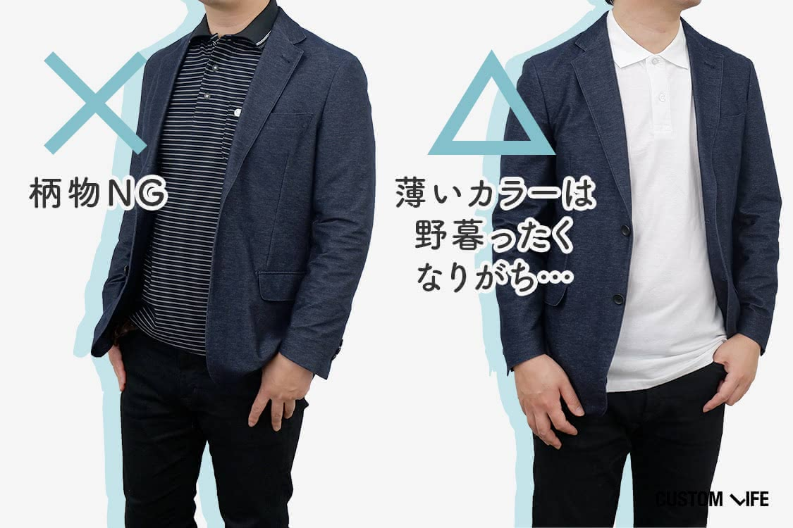 ポロシャツ,ジャケット