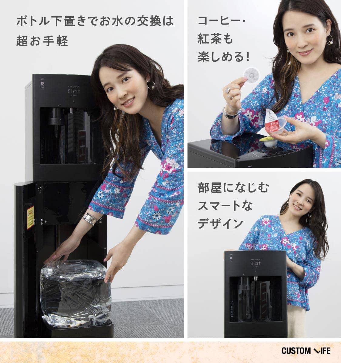 奈津子さんSlat Cafeレビュー