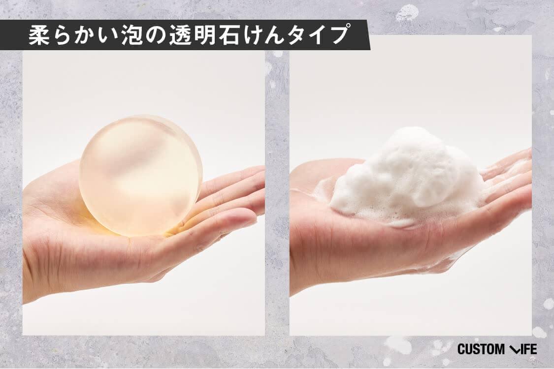 メンズ, 洗顔,おすすめ,人気,ランキング
