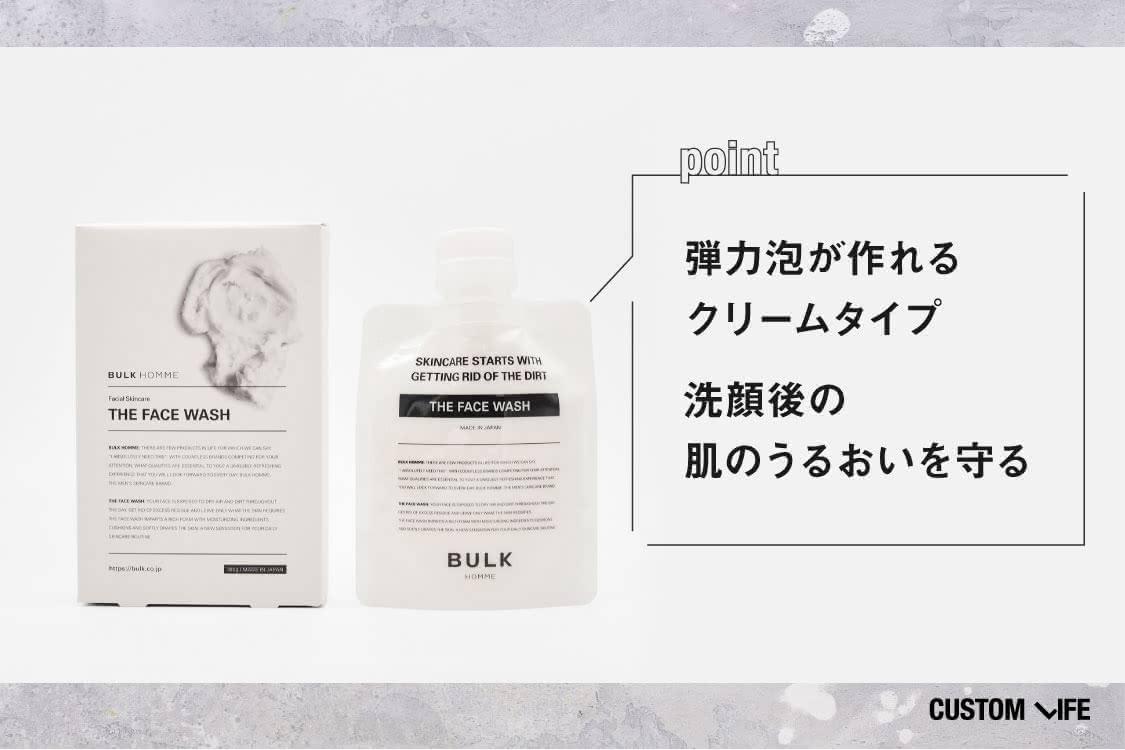 弾力泡が作れるクリームタイプ、洗顔後の肌のうるおいを守る