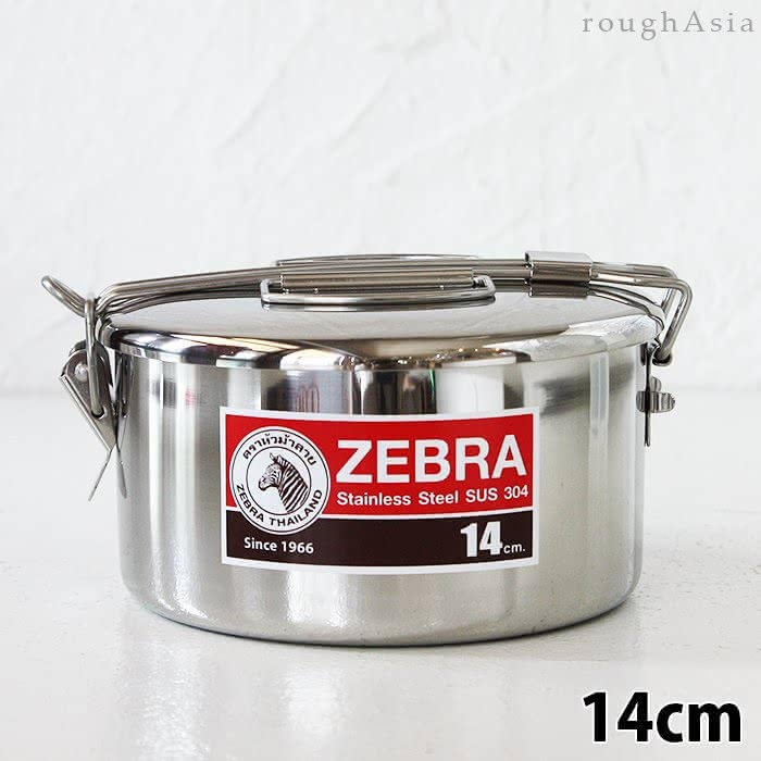 ZEBRA Thailandの小鍋になる14cm中皿付 フードキャリー