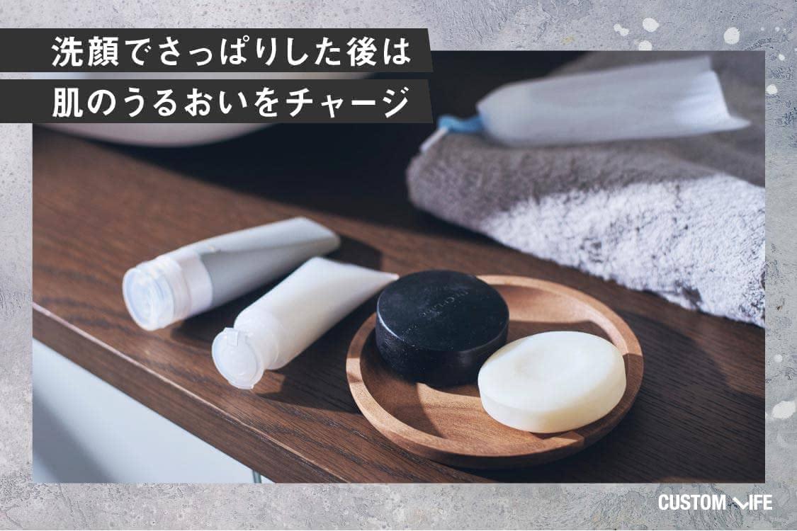 洗顔でさっぱりした後は肌のうるおいをチャージ