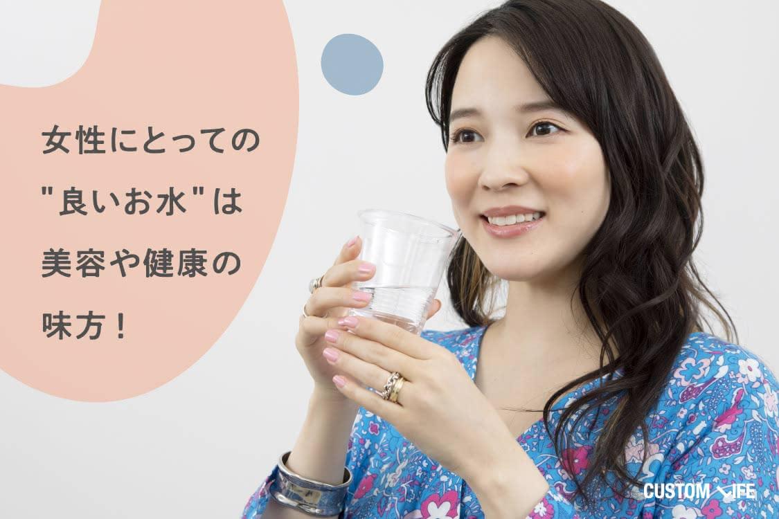 女性にとっての良いお水は美容や健康の味方!
