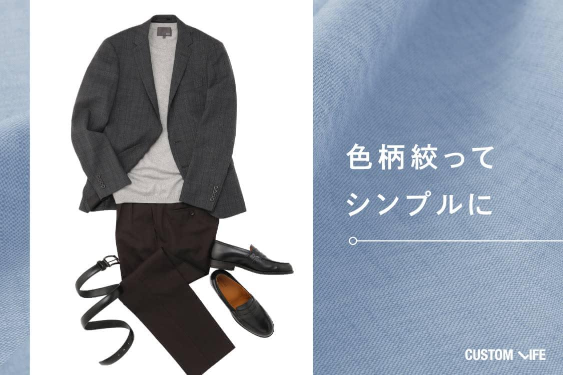 40代,男性,ファッション