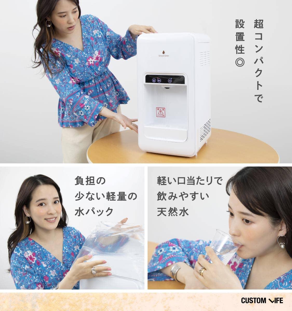 奈津子さんエコパックサーバーレビュー