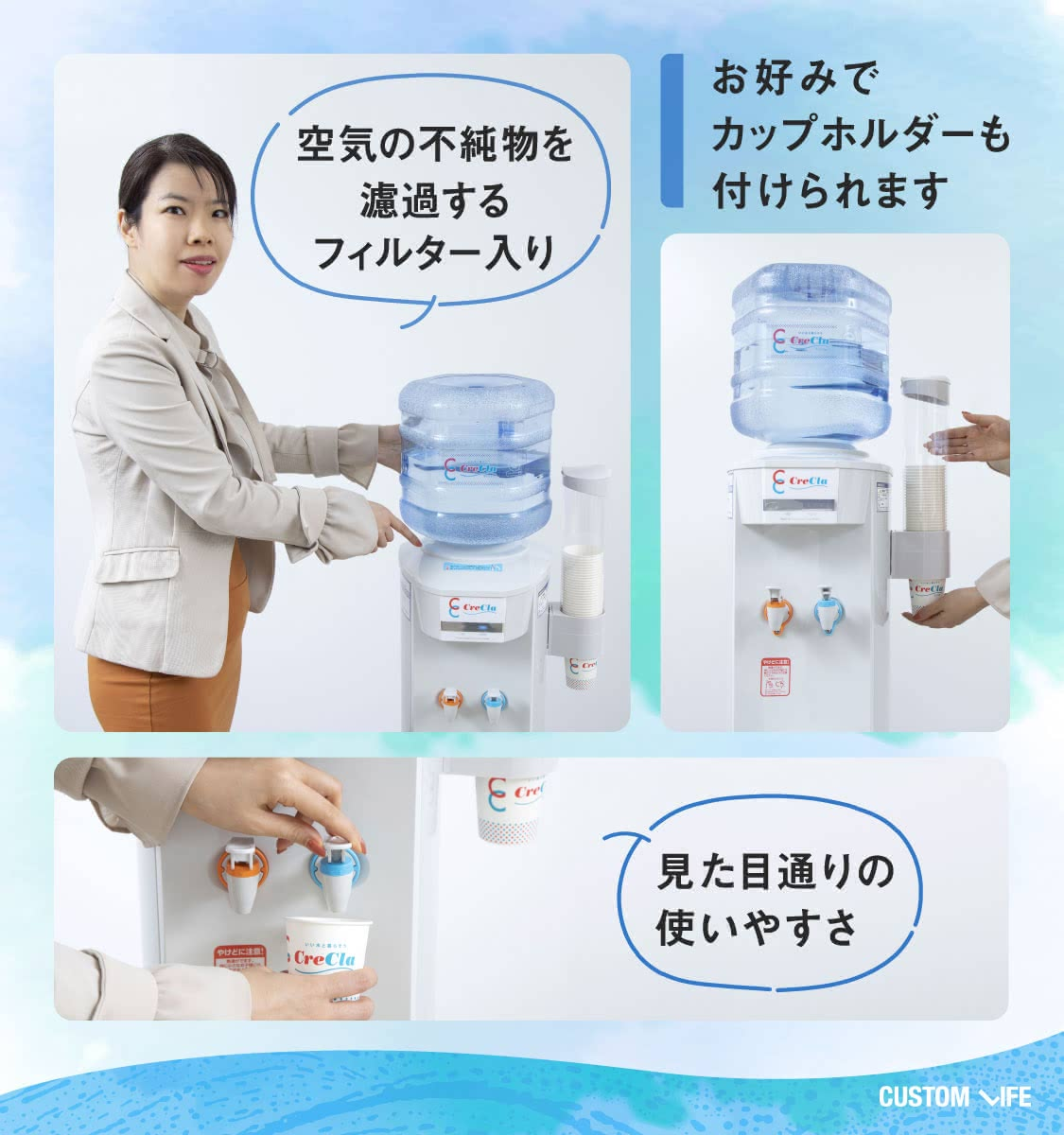 空気の不純物を濾過するフィルター付き