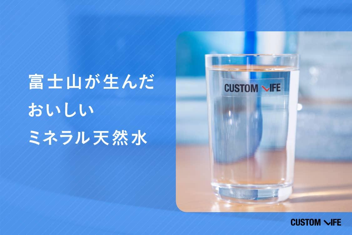 富士山が生んだおいしいミネラル天然水