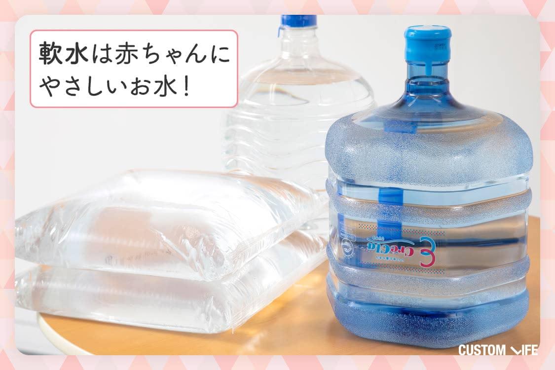 軟水は赤ちゃんにやさしいお水!