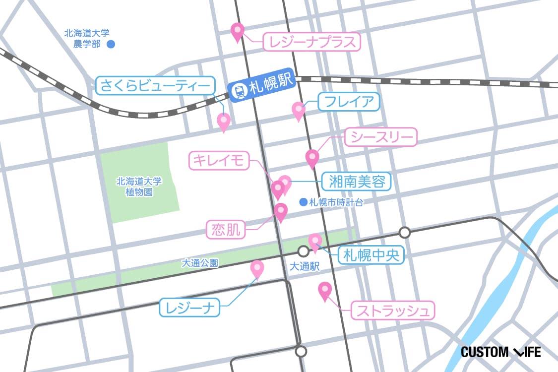 札幌駅周辺の脱毛店の地図