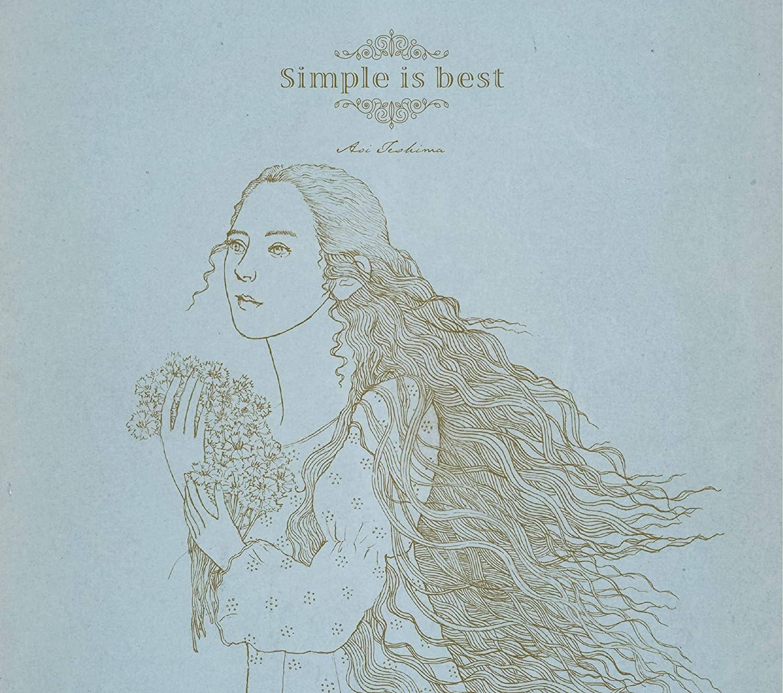 Simple is best [初回限定盤]