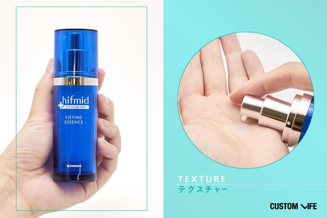 セラミド美容液 商品画像