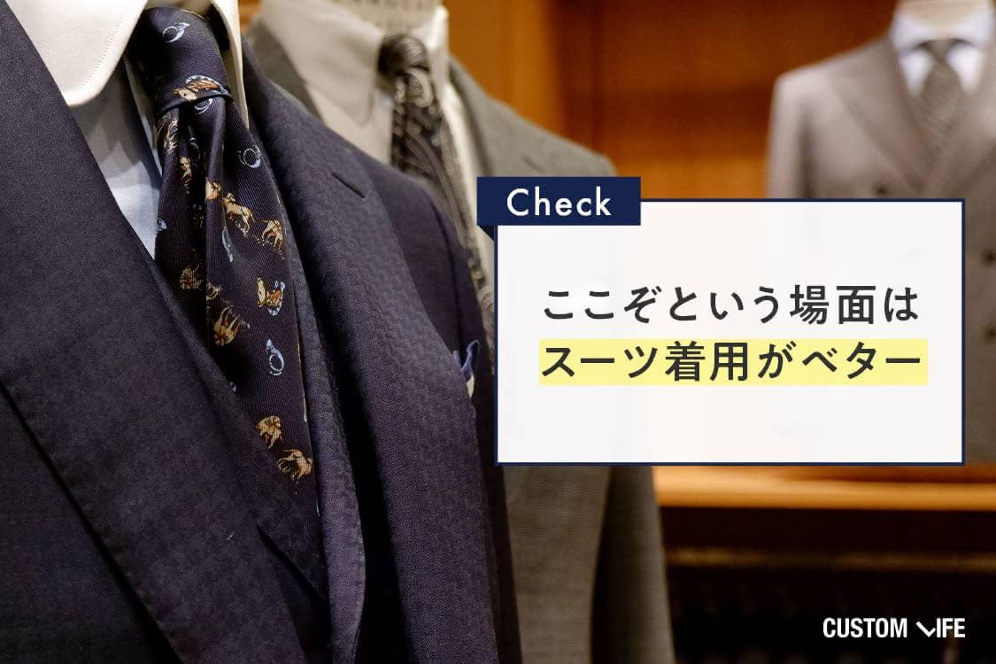 スーツ,セットアップ