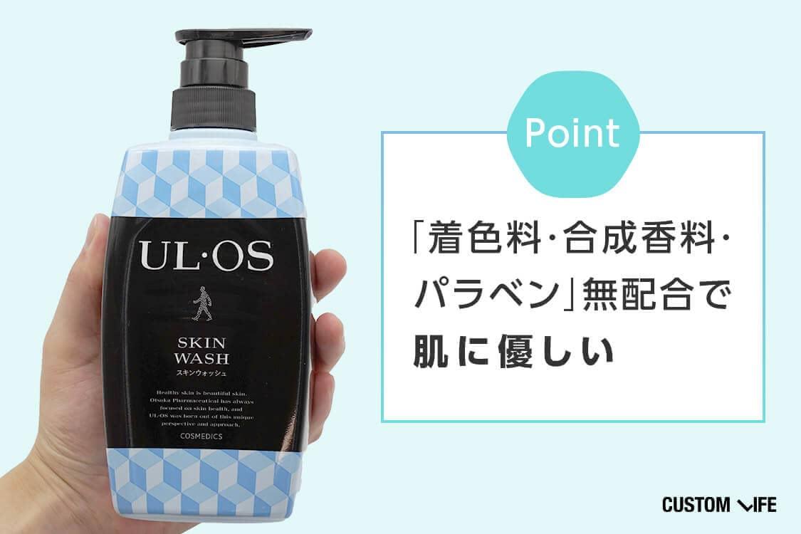 「着色料・合成香料・パラベン」無配合で肌に優しい