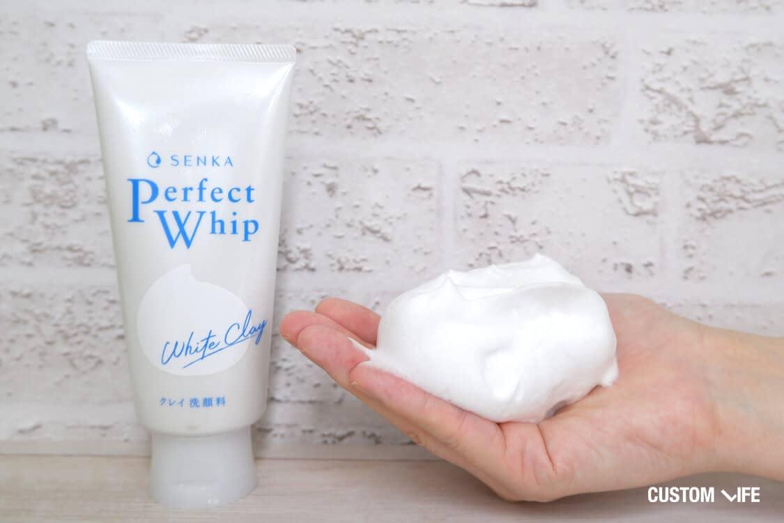 美白,洗顔,チューブタイプ