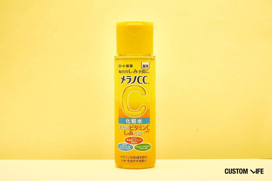 薬用しみ対策 美白化粧水(メラノCC)