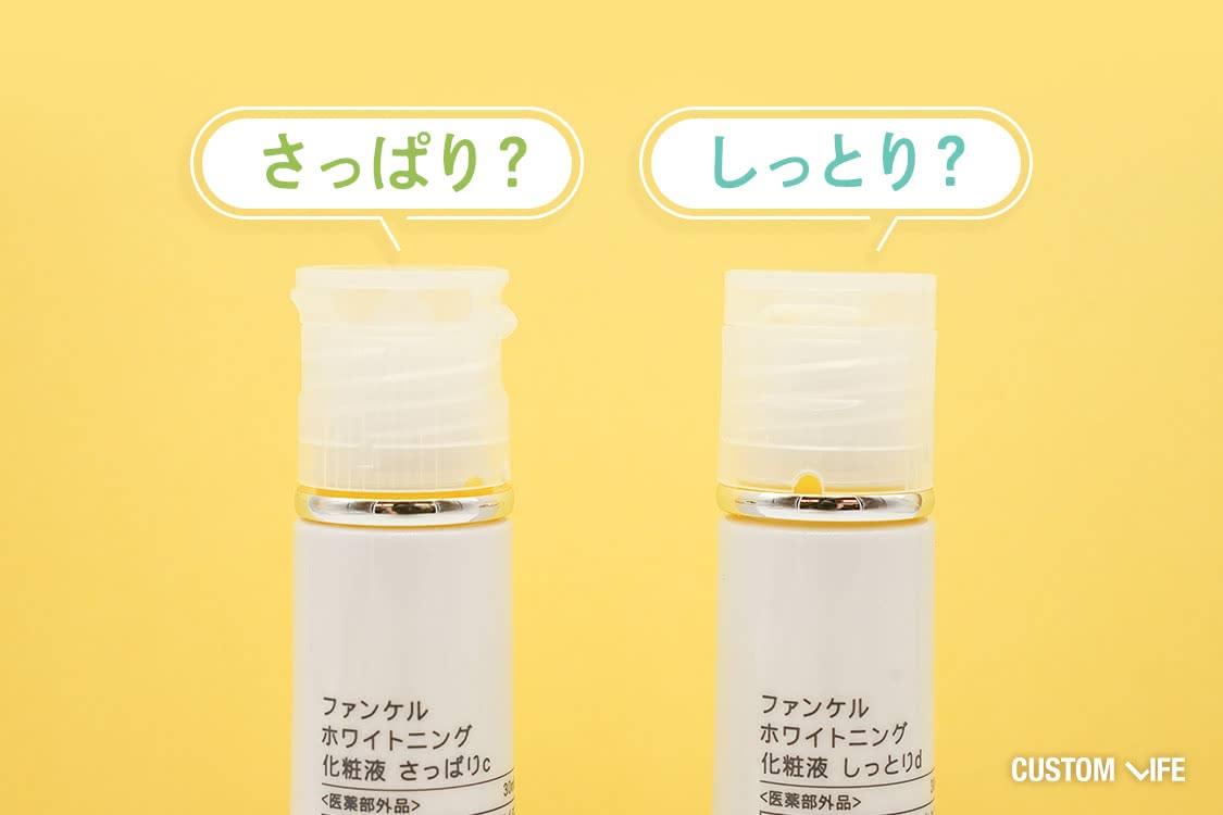 オイリー肌、化粧水、使用感やベタツキをチェック