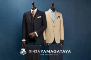 スーツ買うならどこがいい