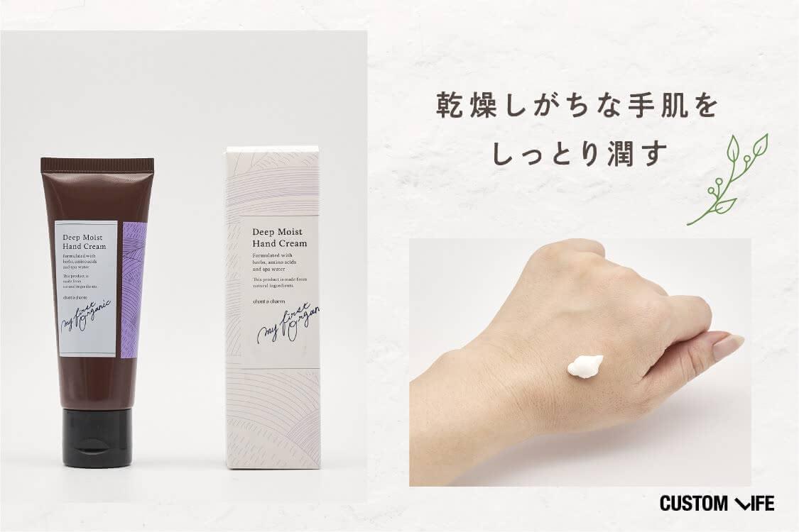 乾燥しがちな手肌をしっとり潤す