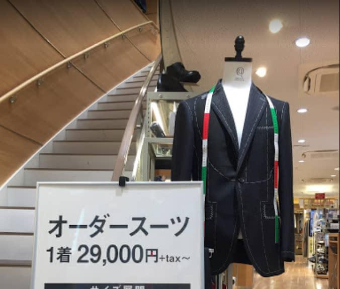 オーダースーツ,大阪