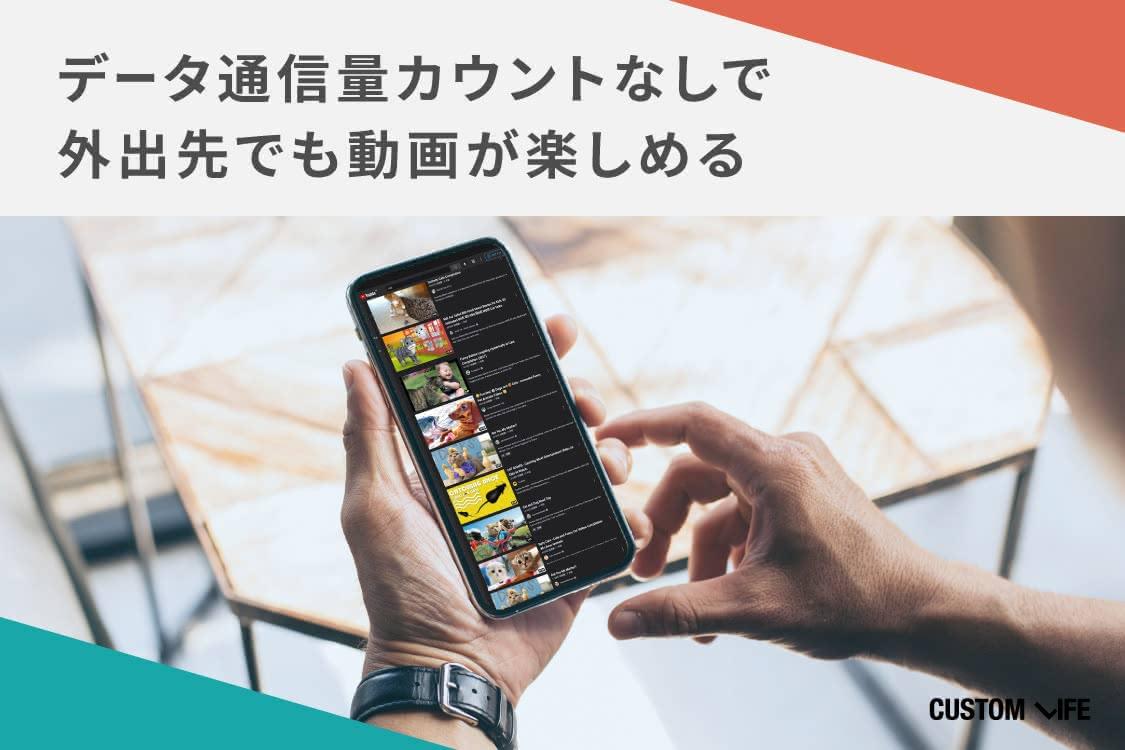 j:com,モバイル