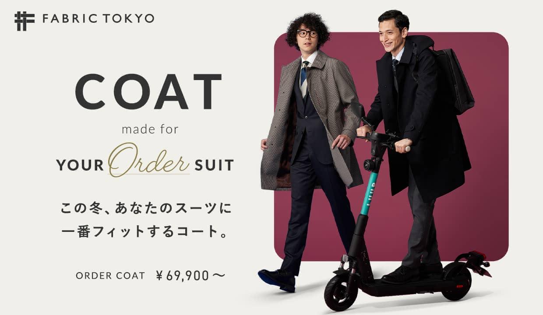スーツ,夏