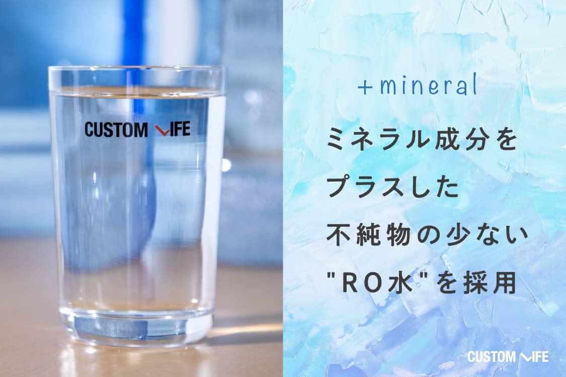 ミネラル成分をプラスしたキレイなRO水
